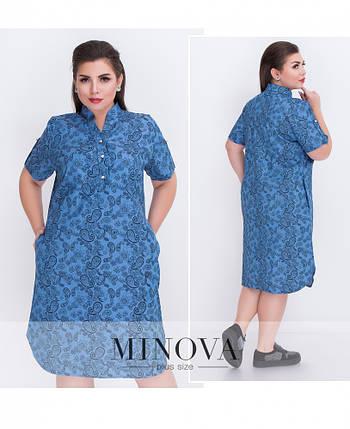Платье женское летний голубой  джинс большие  размеры 50-56 №028-Голубой, фото 2