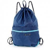 Рюкзак на шнурках синий для сменной обуви легкий спортивный городской с карманами Dolly 843
