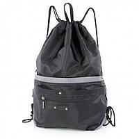 Рюкзак Dolly 844 спортивный, городской, для сменной обуви на шнурке с карманами