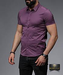 Стильна фіолетова класична чоловіча сорочка з короткими рукавами на гудзиках Туреччина,С,М,Л,ХЛ