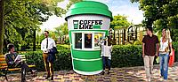 Киоск в форме стакана кофе