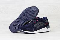 Мужские кроссовки в стиле Asics Gel Lyte III. Замша 100% Темно синие с красным