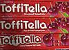 Жевательная конфета Toffitella 120 шт (Ozel)