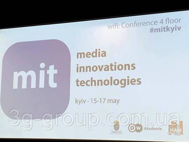 Итоги конференции Media Innovations Technologies