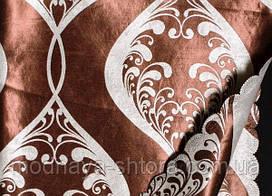 Портьерная ткань для штор BLACKOUT Р145-12, ширина 2,8 м