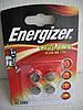 Energizer Alkaline LR44/A76 1,5V батарейка, 4 штуки