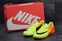 Кроссовки женские в стиле Nike Mercurial Код SD-4129 Материал кожа, подошва резина. Салатово оранжевые