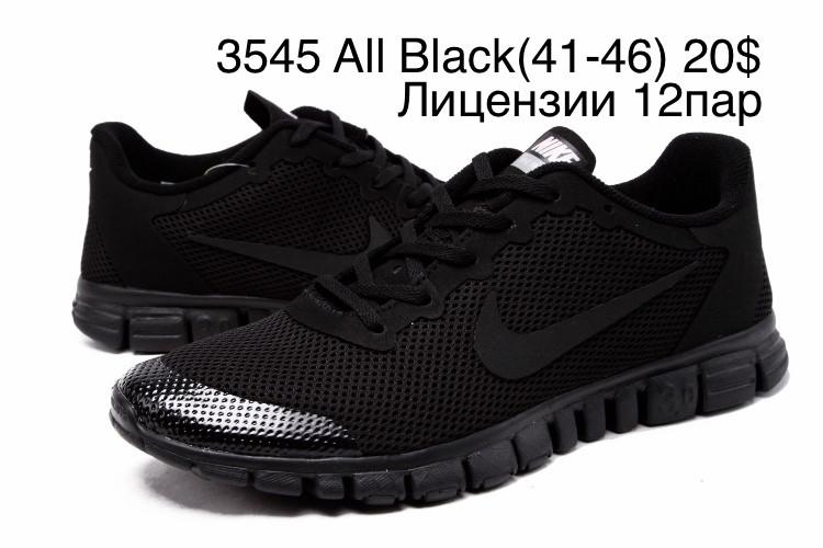 058215da Мужские кроссовки Nike Free 3.0 лицензия оптом (41-46), цена 532 грн.,  купить в Одессе — Prom.ua (ID#716804595)