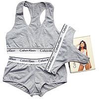"""Женский комплект тройка с шортами Calvin Klein. Серый. """"В стиле"""""""