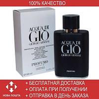 Giorgio Armani Acqua di Gio PROFUMO PARFUM 100ml TESTER (духи Джорджио Армани Аква ди Джио Профумо тестер )