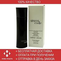 Giorgio Armani Armani Code Pour Homme EDT 125ml TESTER  (туалетная вода Джорджио Армани Армани Код Пур Хом тестер )