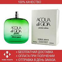 Giorgio Armani Acqua di Gioia jasmine edition EDP 100ml TESTER  (парфюмированная вода Джорджио Армани Аква ди Джио жасмин эдишн тестер )