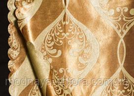 Портьерная ткань для штор BLACKOUT Р145-14, ширина 2,8 м