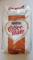 Сухие сливки Nestle Coffee-Mate 1000 гр.