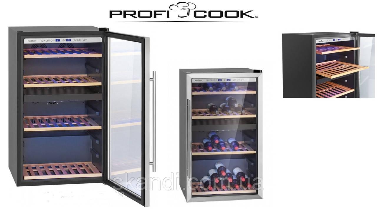Винный холодильник 195л Profi Cook(Оригинал)Германия