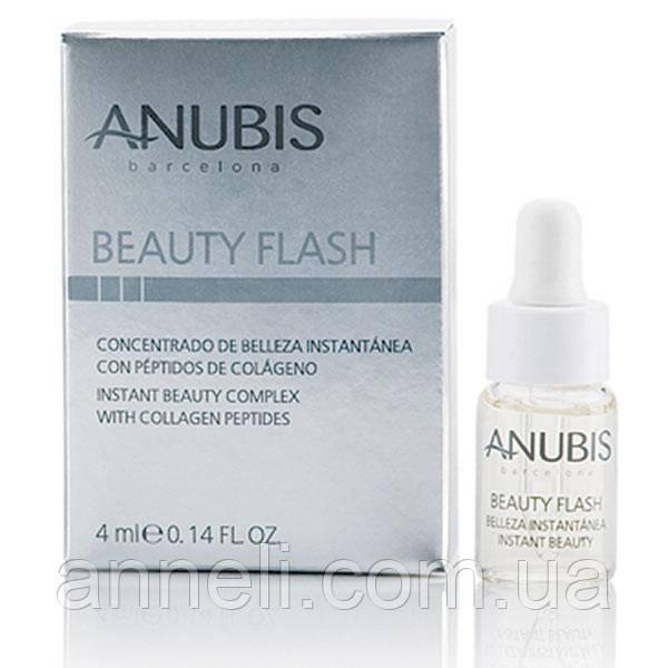 Лифтинг-концентрат «Мгновенная красота» Anubis 2 фл х 1,5 мл / PackBeautyFlash