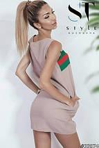 Летнее платье Cucci, фото 2