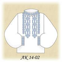 Сорочка чоловіча для вишивки