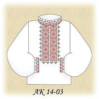 Заготовка чоловічої сорочки для вишивки