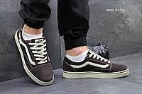 Кроссовки мужские в стиле Vans Old Skool SD-4226 Материал замш. Коричневые