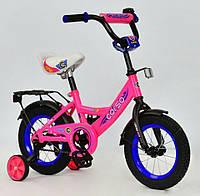 Детский велосипед на 12 дюймов, фото 1