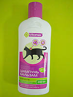 Фитошампунь-бальзам для котов всех пород ТМ Vitomax