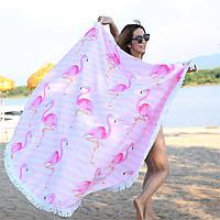 Круглый пляжный коврик (подстилка для пляжа) розовый Фламинго с бахромой