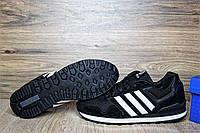 Кроссовки мужские в стиле Adidas NEO OD-1362 Материал замша. Черные
