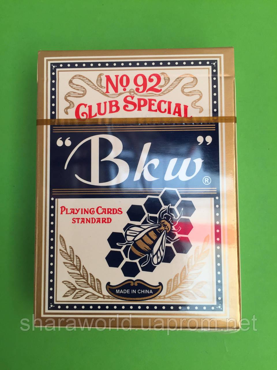 Карткові ігри 54 карти