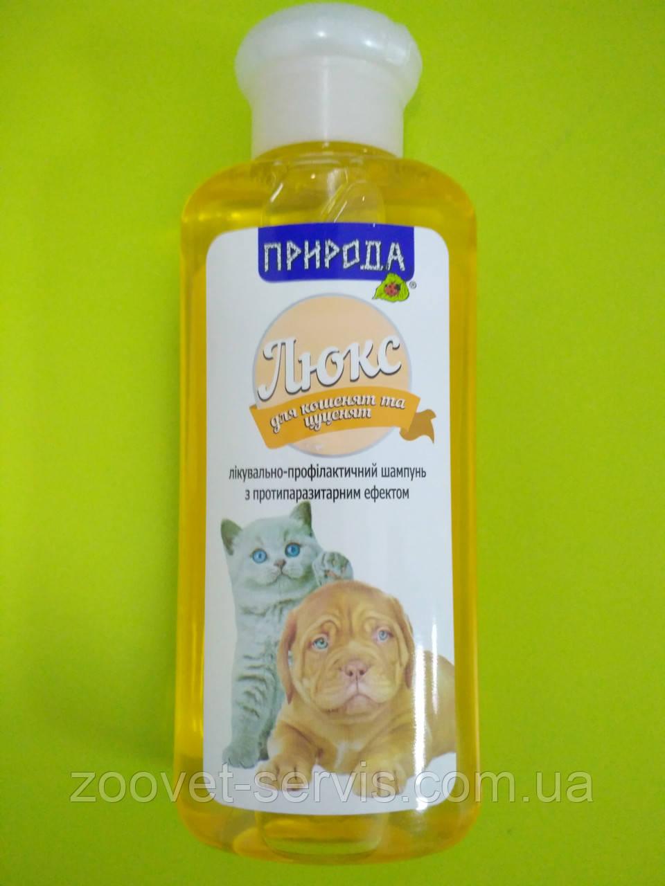 Шампунь Люкс лечебно-профилактический с противопаразитным эффектом для котят и щенков