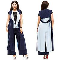 Женский деловой костюм-двойка пиджак плюс брюки БАТАЛ, фото 1