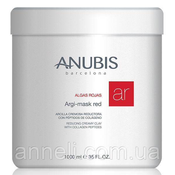 Антицеллюлитная моделирующая маска Anubis 1 л / Argi-Mask Red