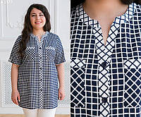 Рубашка размеры от 56 до 62