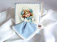 Подарочный женский носовой платок с открыткой голубой на подарок