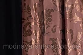 """Портьерная ткань для штор BLACKOUT """"Веер"""", ширина 2,8 м"""