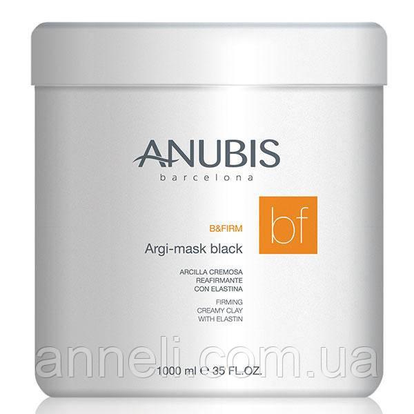 Укрепляющая подтягивающая маска Anubis 1 л / ARGI-MASK BLACK