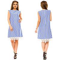 Женское летнее платье в полоску  с кружевным подолом. Батал, фото 1