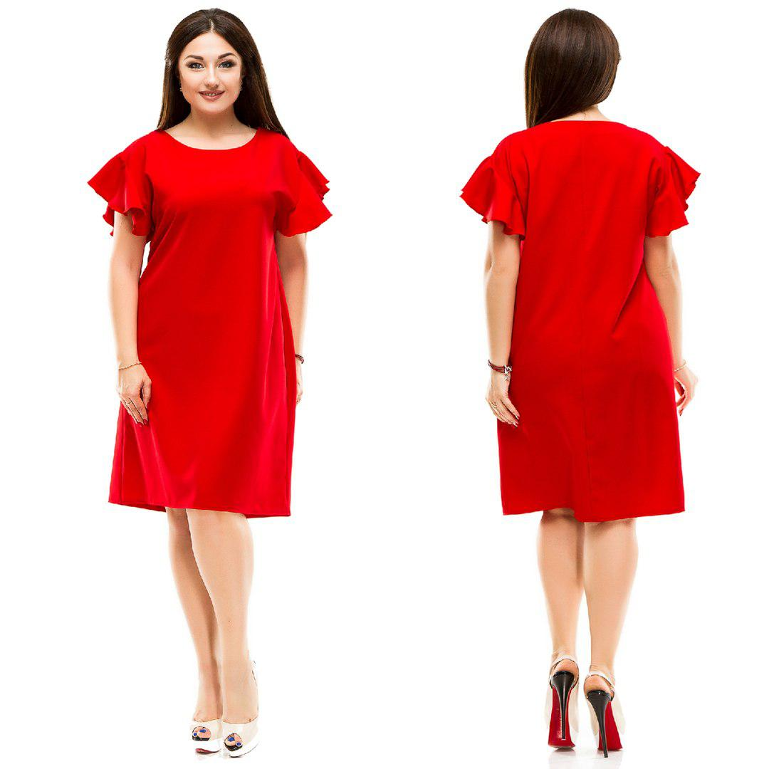 fa6cfc66a23 Женское классическое летнее платье с рукавами воланами. Батал ...