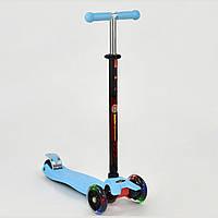 Самокат детский четырехколесный со светящимися колесами голубой от 5 до 10 лет