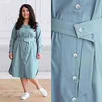 Платье-рубашка с поясом размеры от 54 до 60