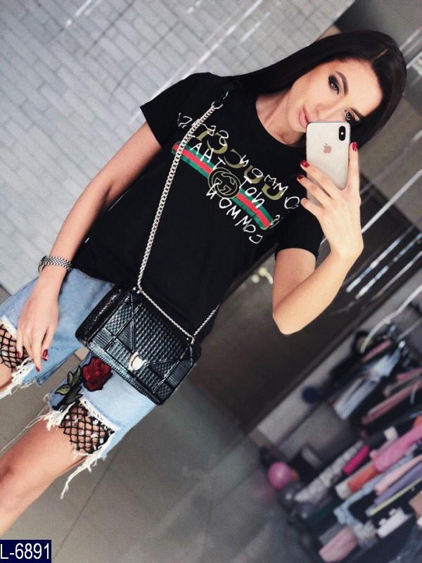 Стильная черная футболка женская