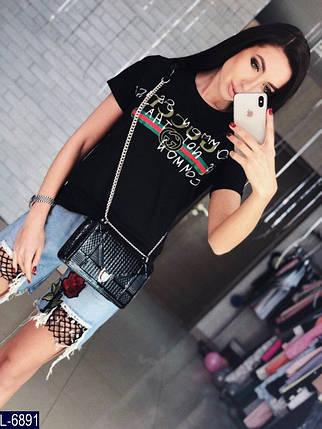 Стильная черная футболка женская, фото 2