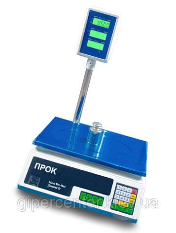 Весы торговые ПРОК ВТ-40-СТ до 40 кг, фото 2