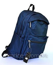 Качественный школьный рюкзак синий