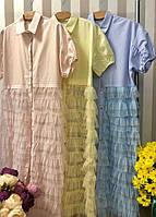Шикарное платье кардиган с многослойной юбкой в расцветках арт-858, db-1805.184
