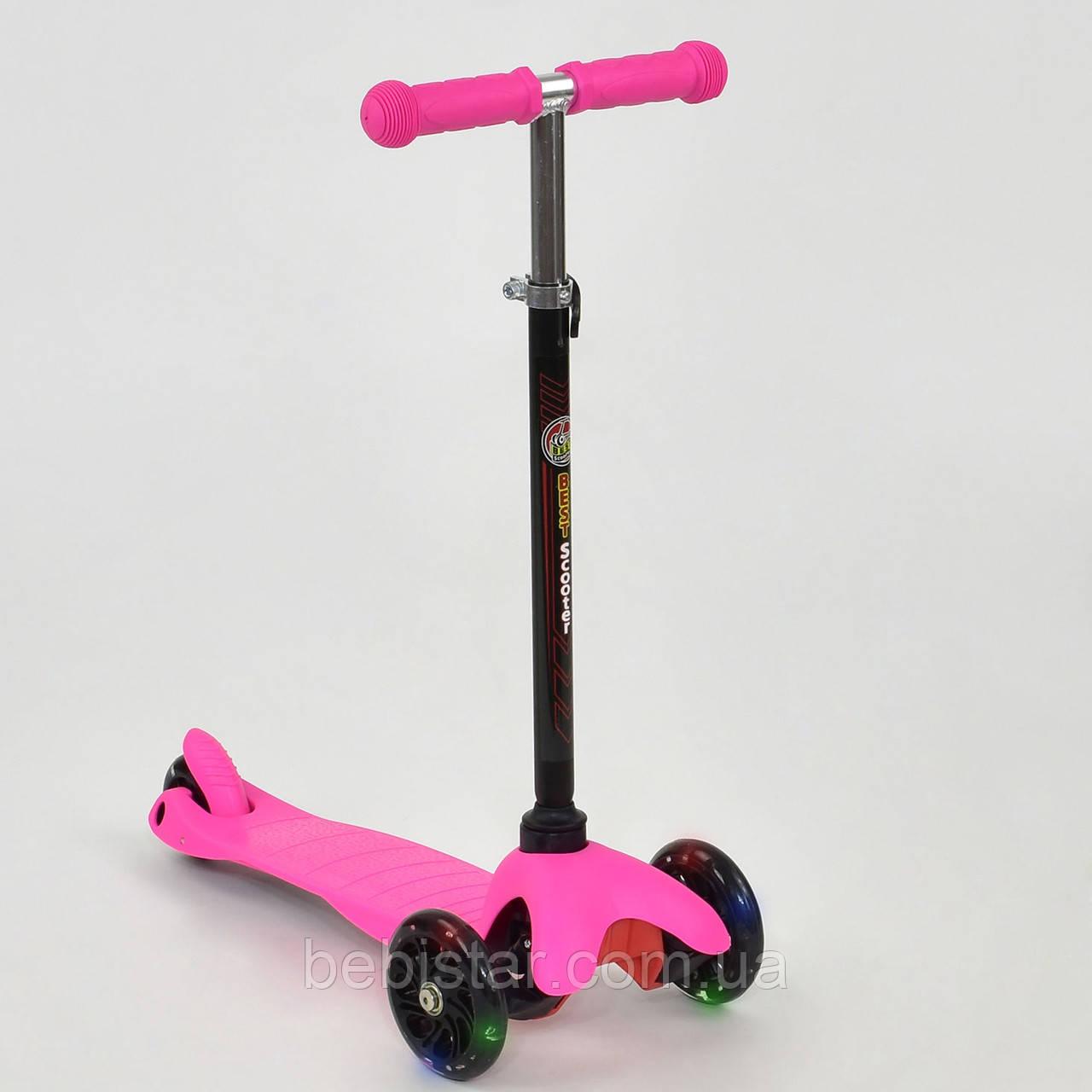 Самокат трехколесный детский светящиеся колеса розовый от 2 до 5 лет