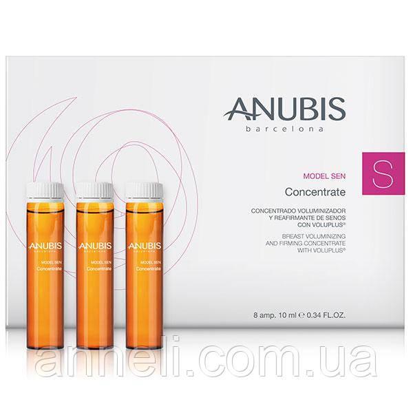 Укрепляющий концентрат для бюста Anubis / Model Sen Concentrate, 1фл х 10 мл