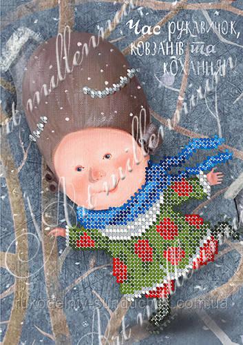 """Схема на ткани для вышивки бисером (Гапчинская) W-540 """"Время перчаток, санок и любви!"""""""