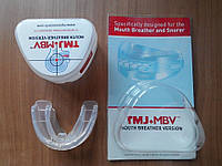 Суставная шина TMJ-MBV
