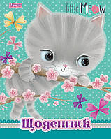"""Дневник школьный жесткий (укр.) """"Little meow"""" 911029"""